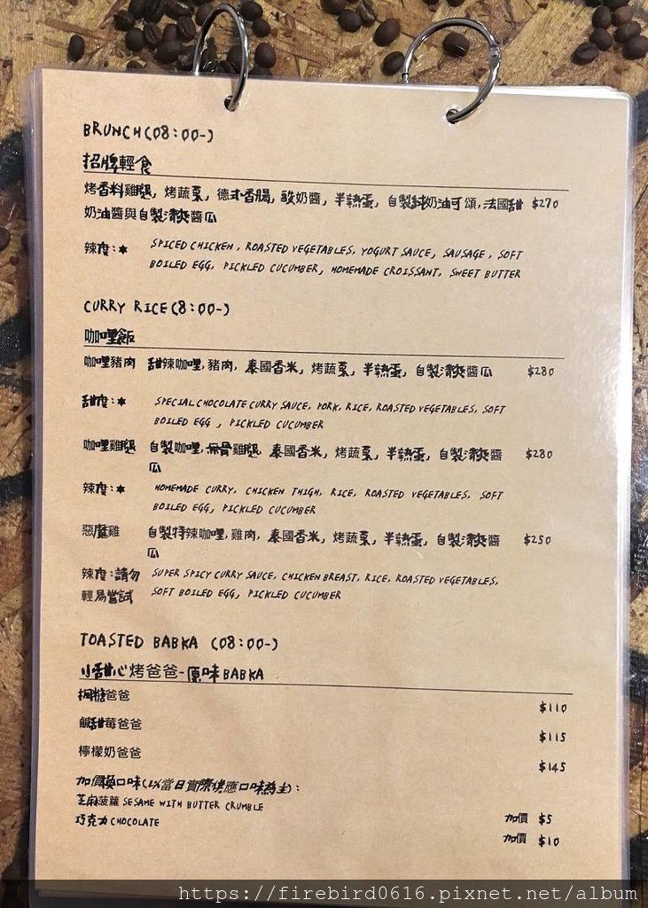 9-9新竹GodSpeed吉十咖啡-9.jpg