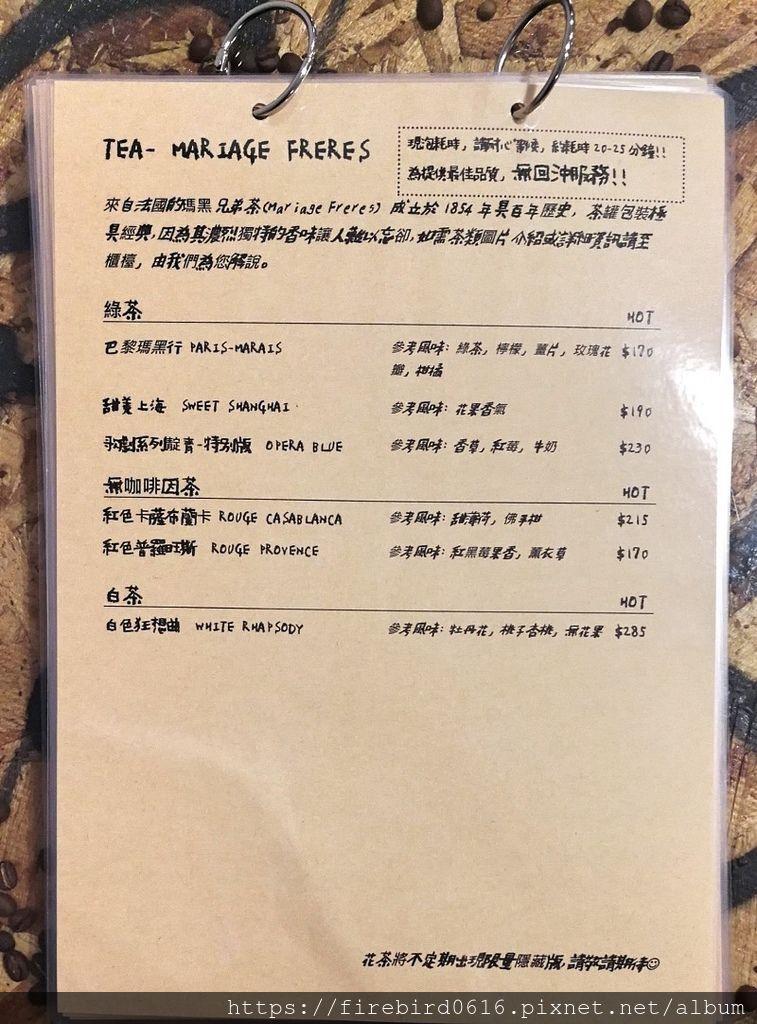 9-8新竹GodSpeed吉十咖啡-8.jpg