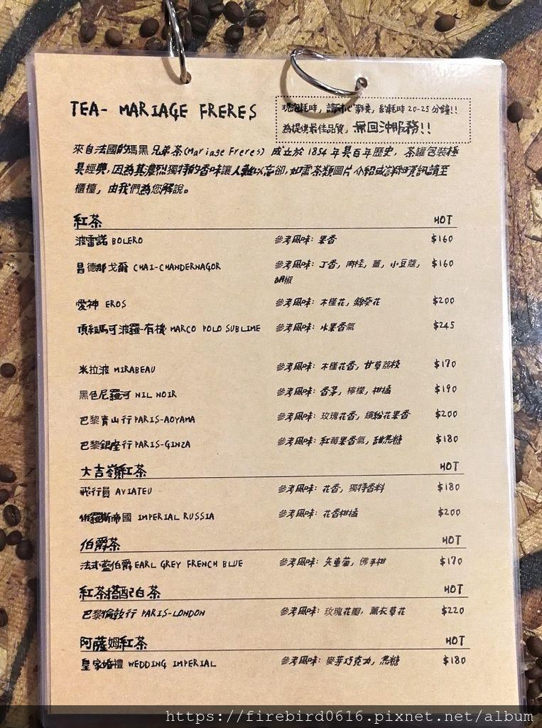 9-7新竹GodSpeed吉十咖啡-7.jpg