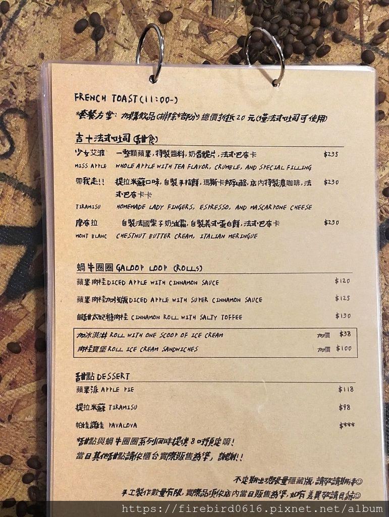9-11新竹GodSpeed吉十咖啡-11.jpg