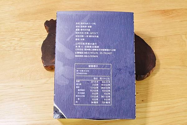 2育豐水產一口烏魚子-9.jpg