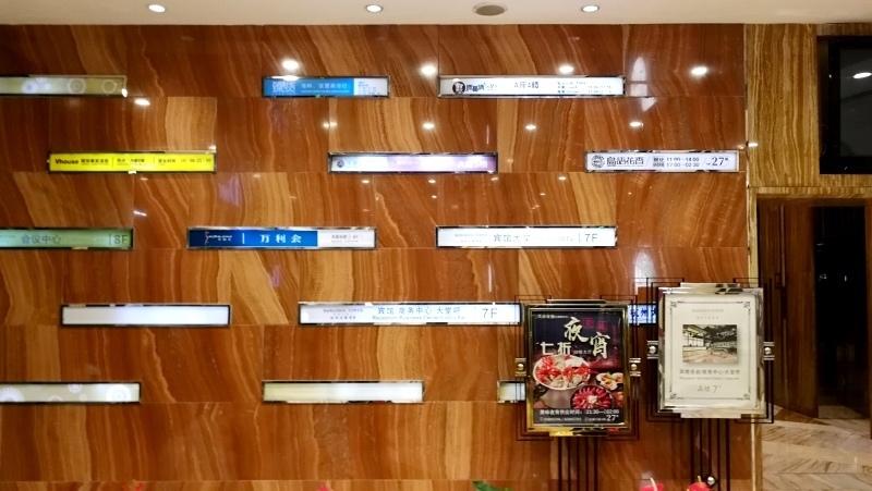 2-3杭州-武林廣場-杭州大廈賓館-44.jpg
