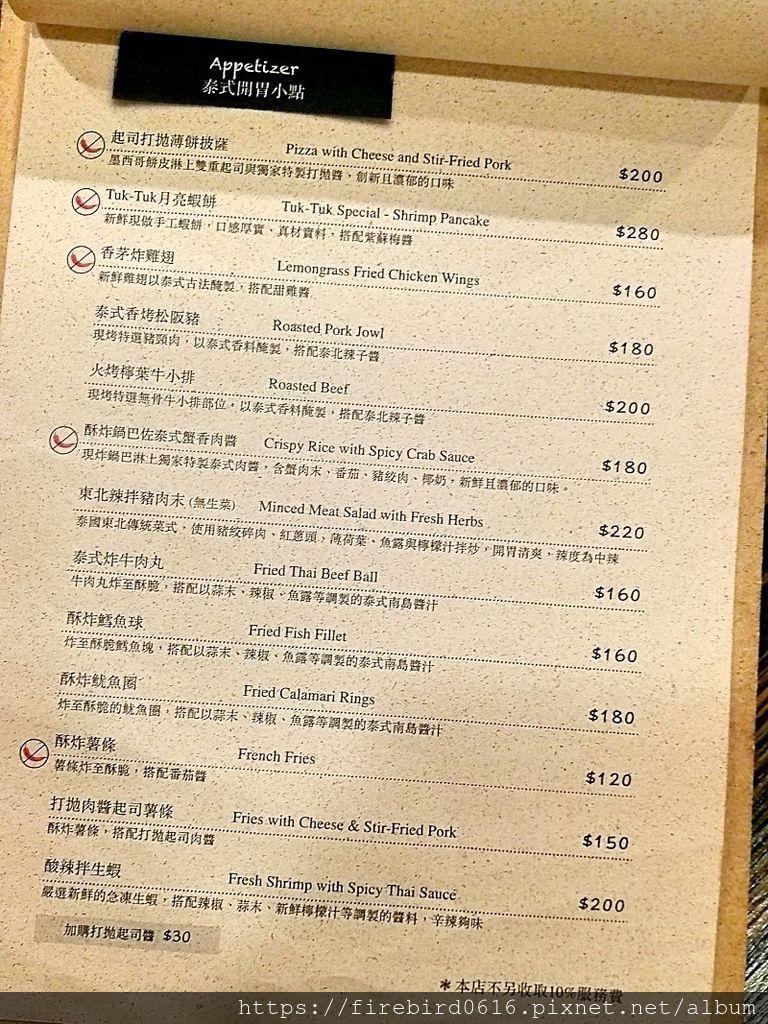9桃園中壢圖圖咖啡館TUKTUKCAFE-10.jpg