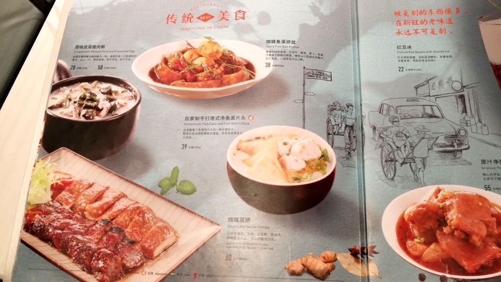 上海八佰伴-新旺茶餐廳-5.jpg