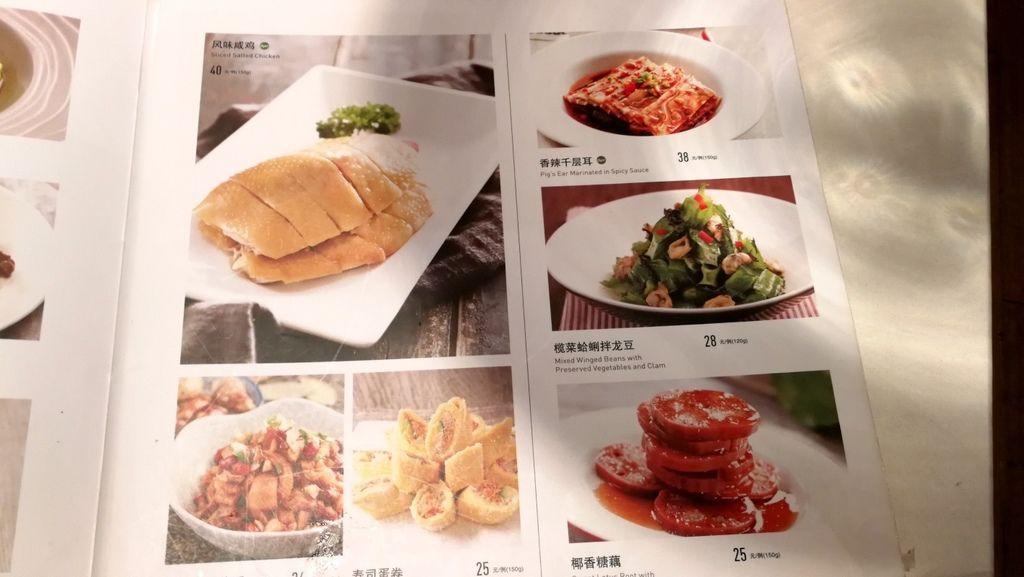 上海八佰伴-新旺茶餐廳-8.jpg