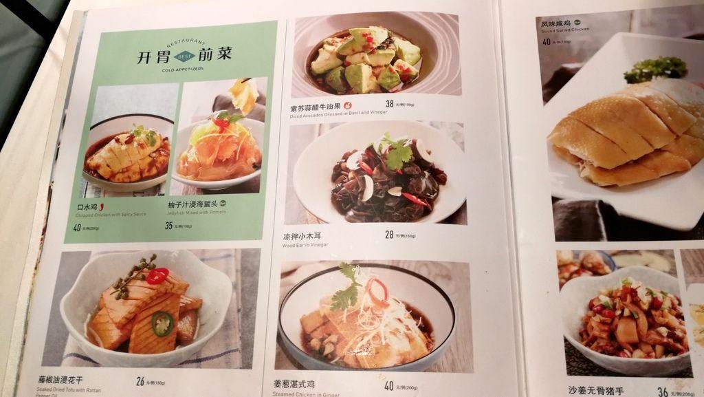 上海八佰伴-新旺茶餐廳-7.jpg