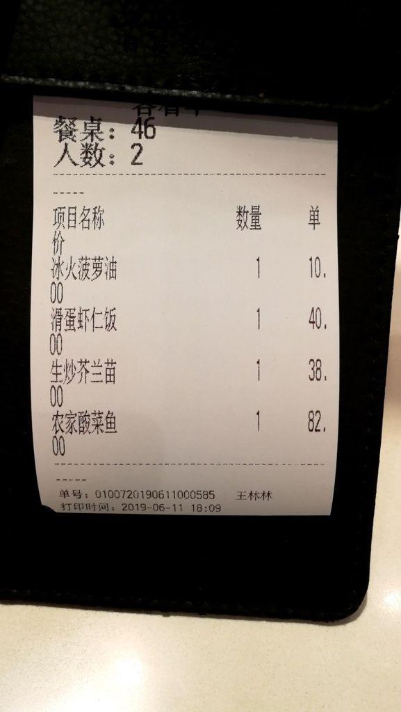 上海八佰伴-新旺茶餐廳-9.jpg