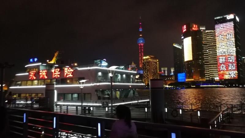 1上海外灘-4.jpg