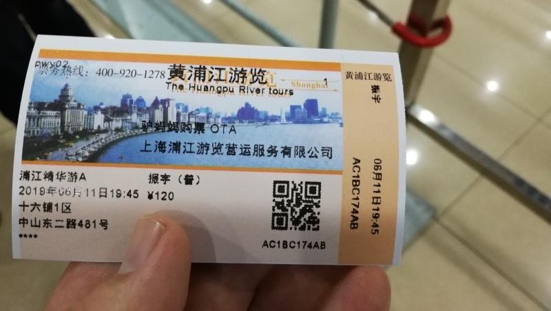 1上海外灘-3.jpg