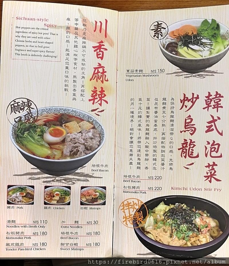 9桃園平鎮環南路三禾手打麵-13.jpg