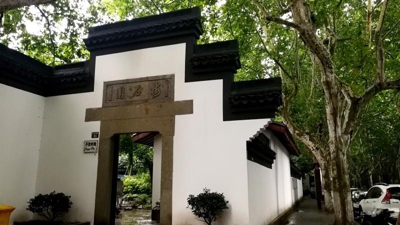 2杭州古蹟行-17.jpg
