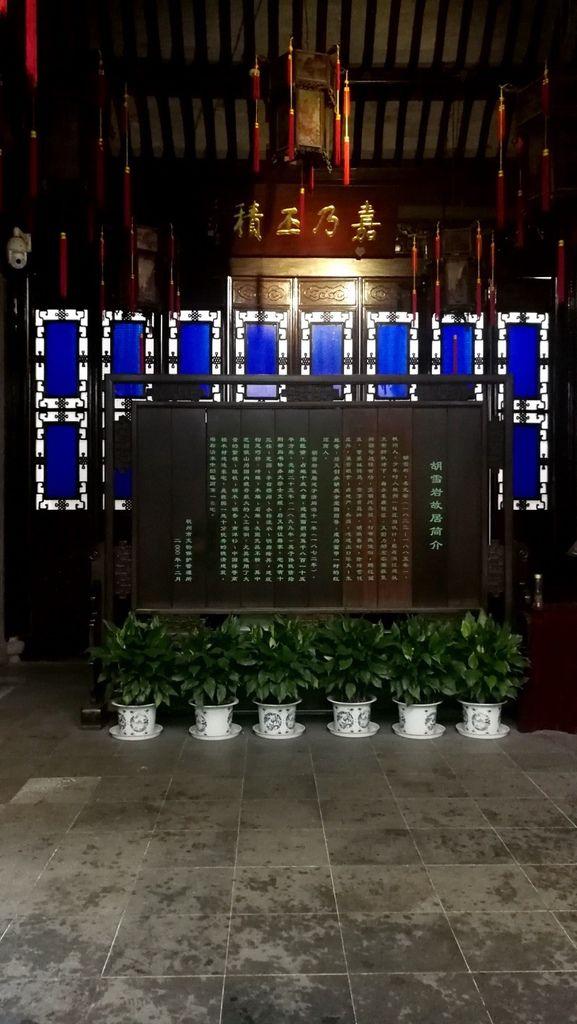 4杭州古蹟行-40.jpg