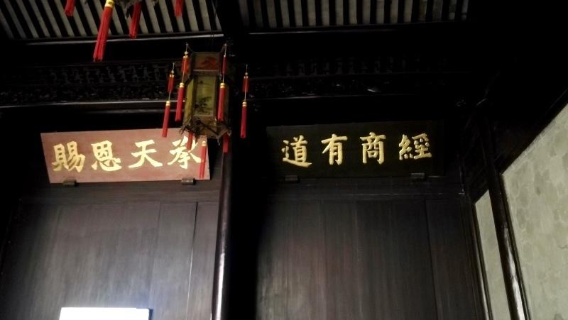 4杭州古蹟行-44.jpg