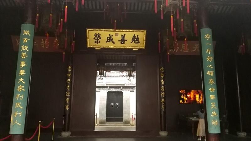 4杭州古蹟行-48.jpg