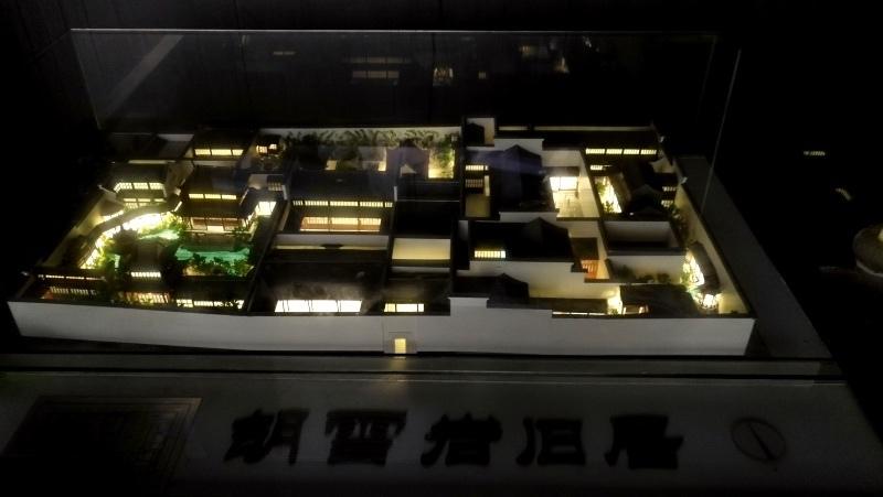 4杭州古蹟行-45.jpg