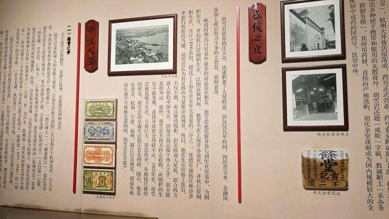 5杭州古蹟行-56.jpg