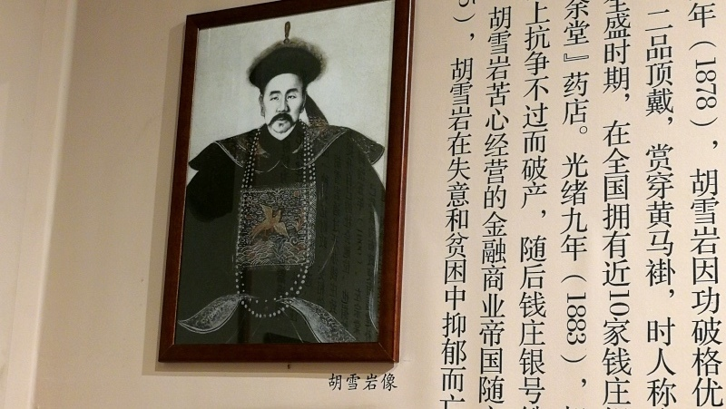 5杭州古蹟行-62.jpg