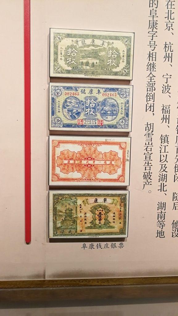 5杭州古蹟行-57.jpg
