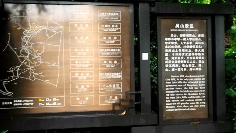 7杭州古蹟行-93.jpg
