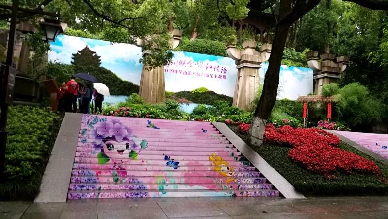 7杭州古蹟行-95.jpg