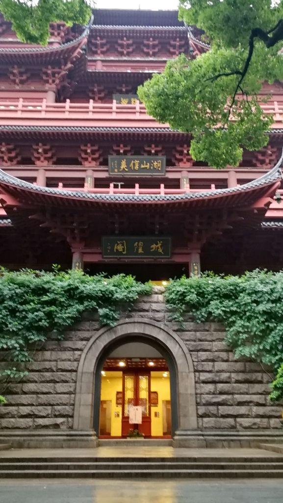7杭州古蹟行-104.jpg