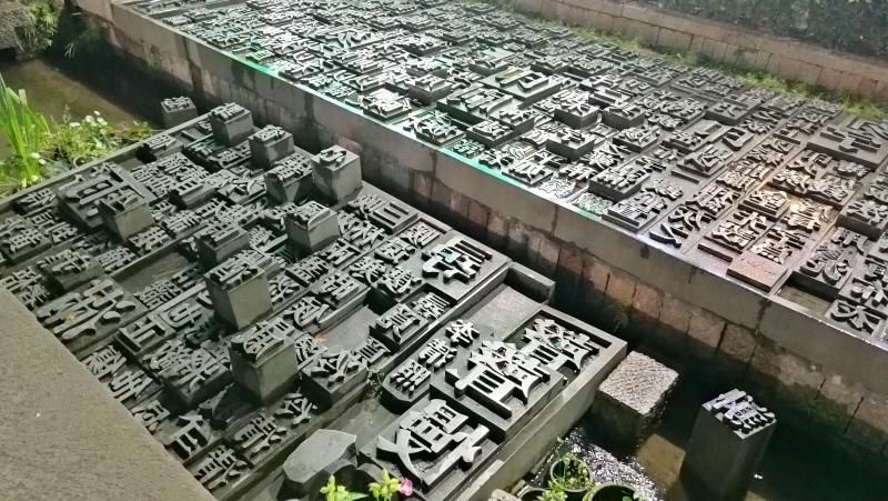 9杭州古蹟行-130.jpg