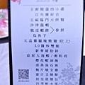 4八德廣豐新天地彭園婚宴會館-11.jpg