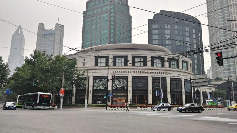 1-2上海星巴克咖啡-1.jpg