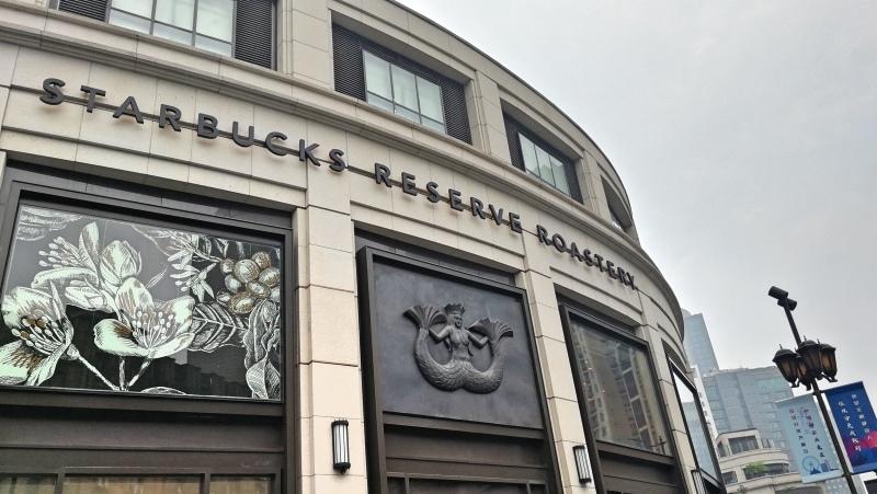 0上海星巴克咖啡-5.jpg