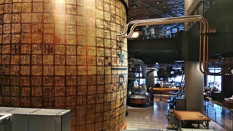 2-6上海星巴克咖啡-25.jpg