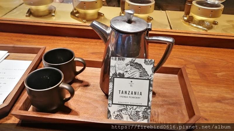 7上海星巴克咖啡-41.jpg