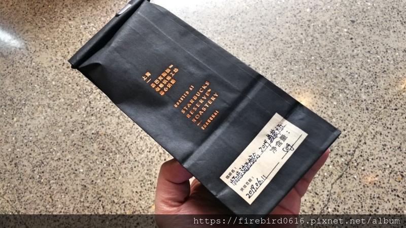 10上海星巴克咖啡-53.jpg