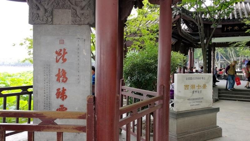 3杭州自由行-西湖-11.jpg