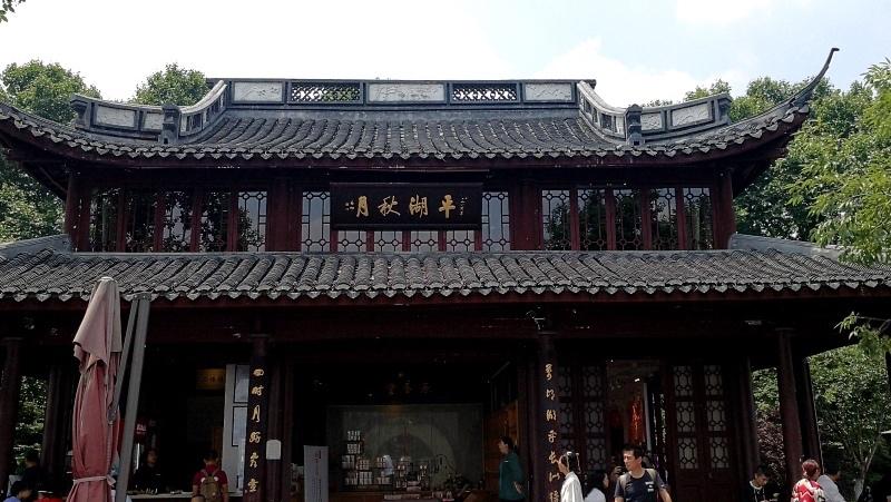 3杭州自由行-西湖-19.jpg