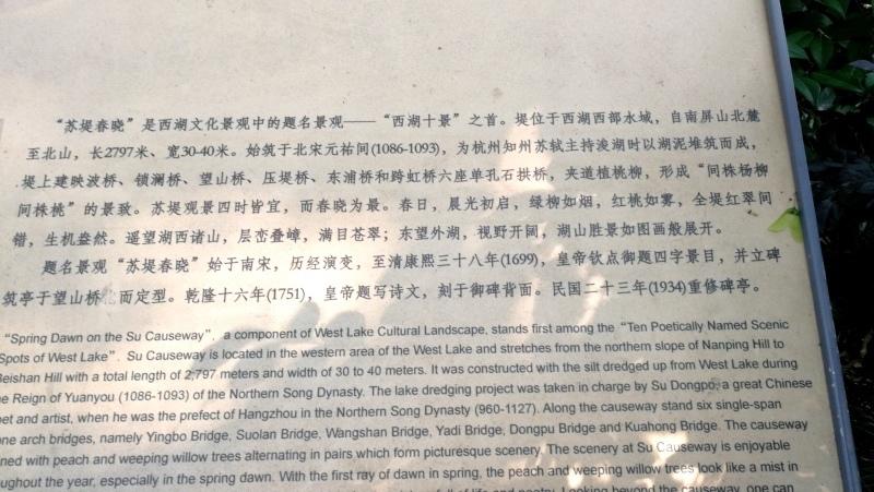 3杭州自由行-西湖-89.jpg