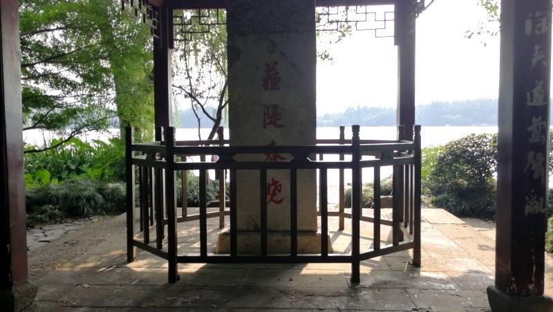3杭州自由行-西湖-91.jpg