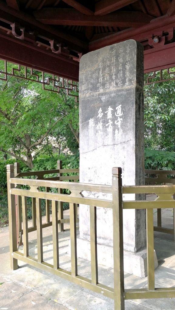 3杭州自由行-西湖-93.jpg