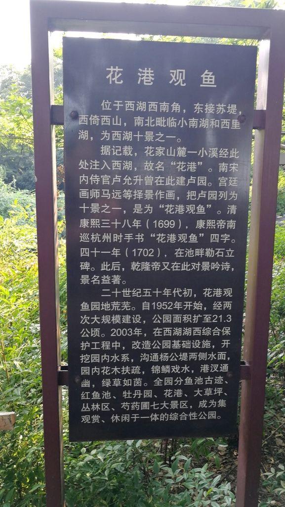 3杭州自由行-西湖-109.jpg