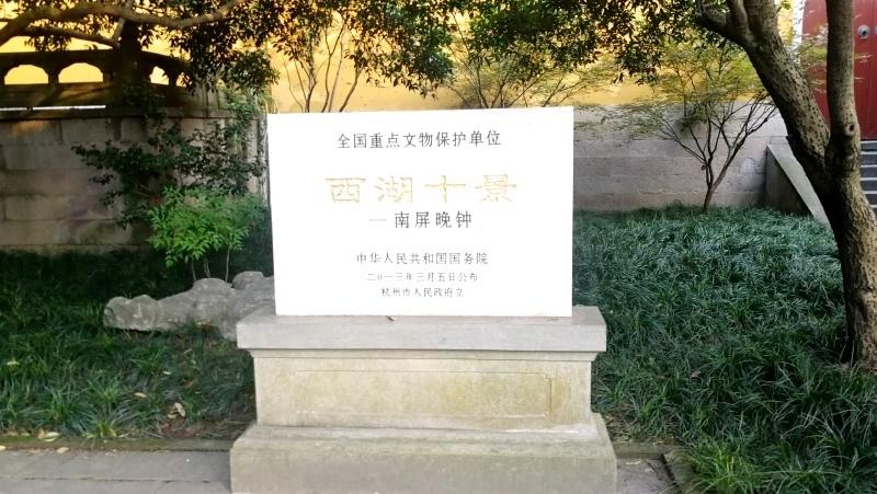 3杭州自由行-西湖-128.jpg