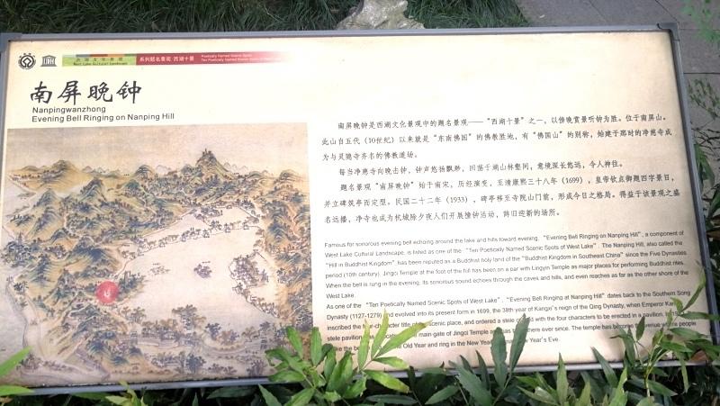 3杭州自由行-西湖-129.jpg