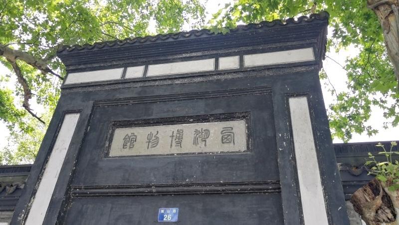 5-0杭州自由行-西湖-20.jpg