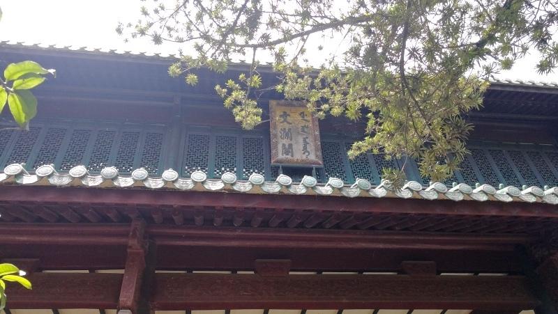 5-1杭州自由行-西湖-32.jpg