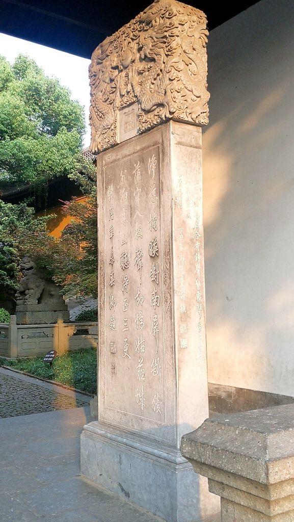 3杭州自由行-西湖-130.jpg