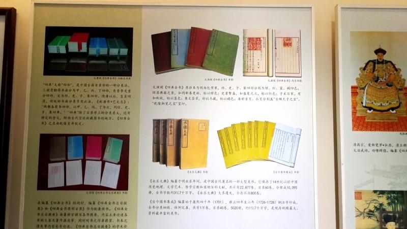 5-3杭州自由行-西湖-30.jpg