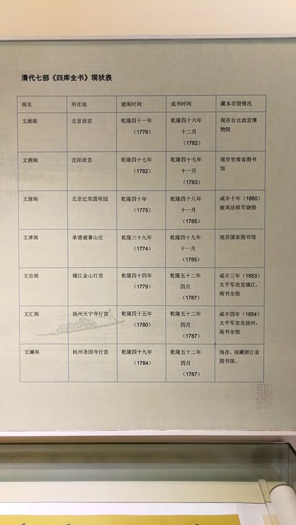 5-4杭州自由行-西湖-31.jpg
