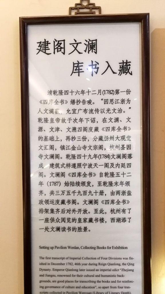 5-5杭州自由行-西湖-29.jpg
