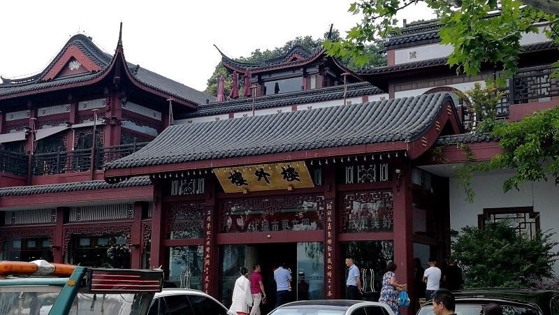 6杭州自由行-西湖-44.jpg