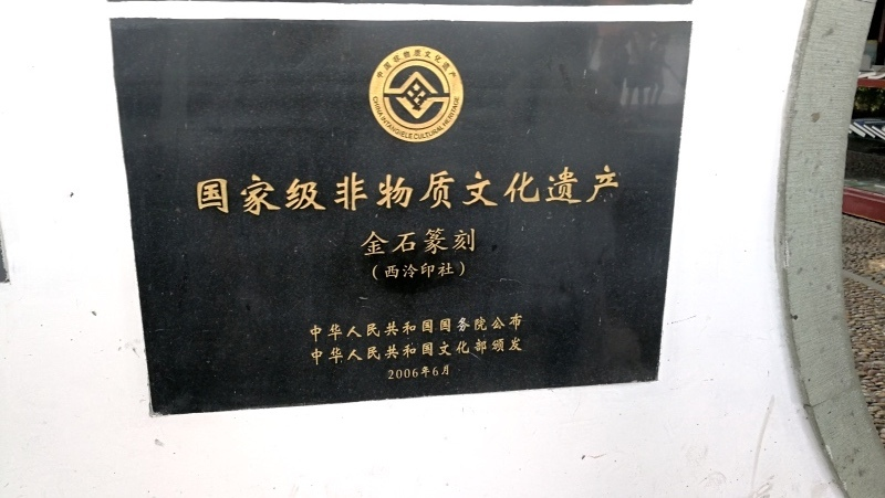 6杭州自由行-西湖-48.jpg