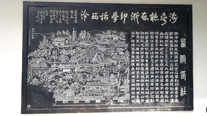 6杭州自由行-西湖-51.jpg