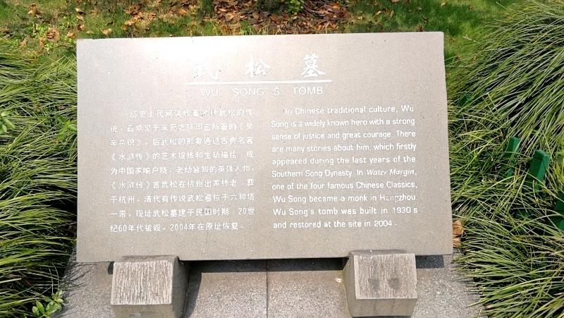 6杭州自由行-西湖-68.jpg